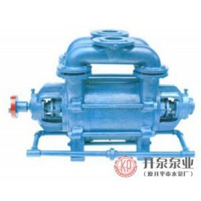 SKaoa体育平台地址水环式真空泵
