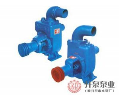 NS-FSR series self-priming pump