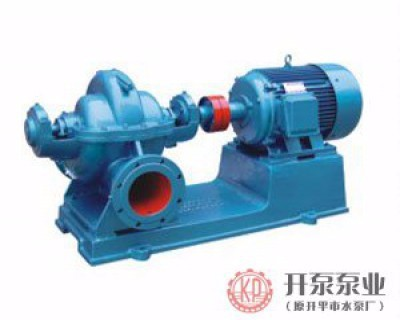 S-SH- series horizontal single-stage double-suction centrifugal pump